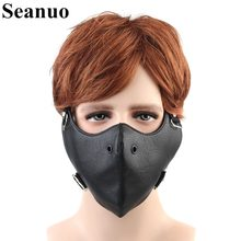 Seanuo 2018 Genuine Leather Cosplay Party Mask Fashion Steampunk Men Halloween Motorcycle Biker Cool Mask Scary Holiday Supplies(China)