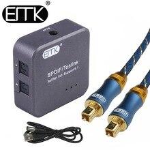 ЭМК Цифровой оптический аудио сплиттер SPDIF toslink Splitter 1 вход 3 выхода оптический разветвитель адаптер Box Поддержка 5,1 динамик DVD