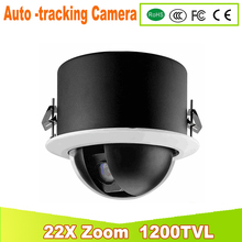 YUNSYE 2017 NEW Auto -tracking Speed Dome 1/3 CCD 1200tvl 22X 30x Optical Zoom PTZ Camera 256 Preset With RS485