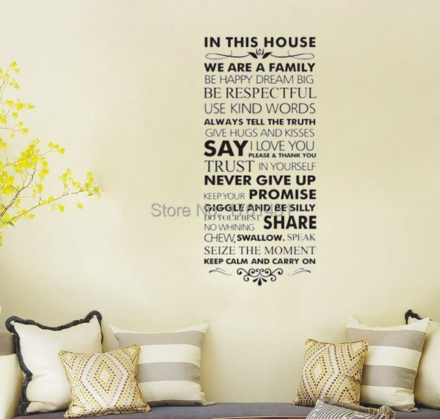 Never Give Up House Rules Quote Removable Vinyl Wall Decal Sticker - Removable vinyl wall decals for home decor