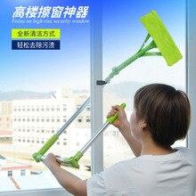 1 горячий обновленная телескопическая высокой посадкой окна очистки Стекло очиститель щетка для мытья окно щетка для пыли очистки окон Hobot