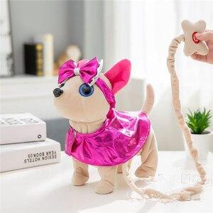 Электронная игрушка для питомцев Chi, робот-собачка, плюшевая, плюшевая, для прогулок, пения, Интерактивная игрушка для собак с сумкой для детей, день рождения