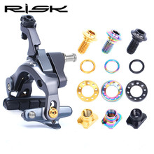 цена на RISK Road Bike Brake Caliper Bolts Titanium Bicycle V Brake Shose Blots For SHIMANO ULTEGRA 6800 Bike Brake Parts
