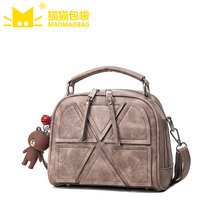 MAOMAOBAG 2016 New Korean New Shoulder Bag Handbag Female Lamb Plush Small Bag