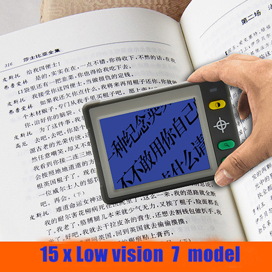 Low Vision 3.5 Inch LCD Digital Pocket Portable Handheld Microscope Reading Aid Electronic Video Magnifier 2018 low vision 5 inch screen pocket video magnifier reading aid video digital magnifier portable handheld electronic microscope