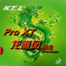 KTL Pro XT Green - Dragon Pips-in Table Tennis / PingPong Rubber with Sponge линза сменная dragon optical d1 xt lens желтый