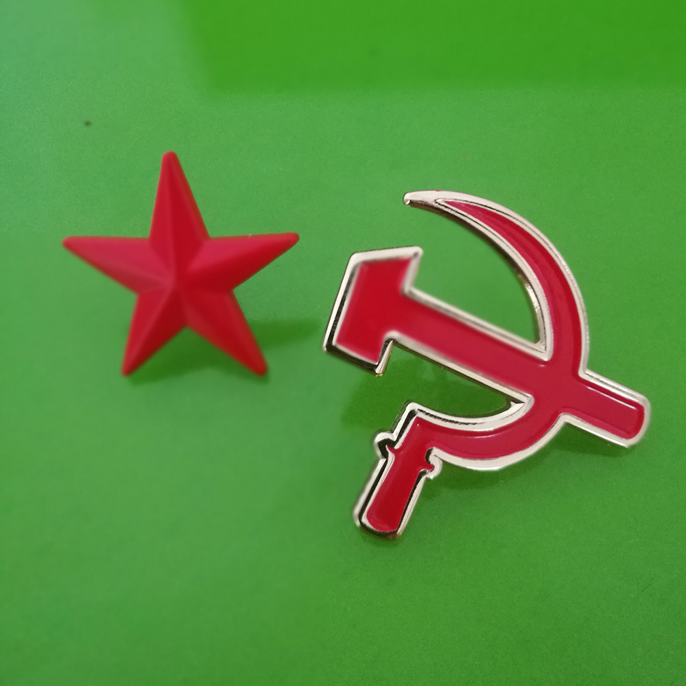 Russia Hammer Amp Sickle Amp Quot Socialist Red Star Quot Pin Set