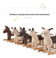 Children S Rocking Horse Solid Wood Animal Stool Baby Cartoon Foot Stool Toy Wooden Horse Cute