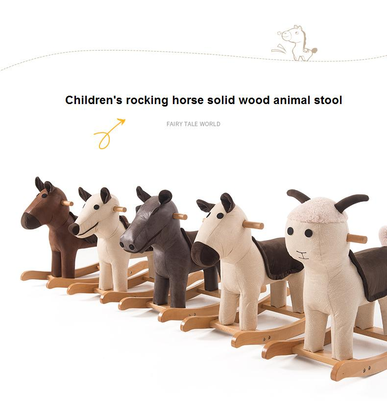 Children's Rocking Horse Solid Wood Animal Stool Baby Cartoon Foot Stool Toy Wooden Horse Cute Rocking Chair Small Bench