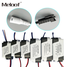 LED Constant Current Driver 85 265V 1 3W 4 5W 4 7W 8 12W 18 24W Power Supply Output 300mA External Drive For LED Downlight