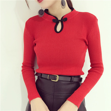 2017 Autumn Winter Women Elegant Chinese Style Neck Knitting Sheath Sweaters Pullovers Girls Knitted Tops Clothing Female