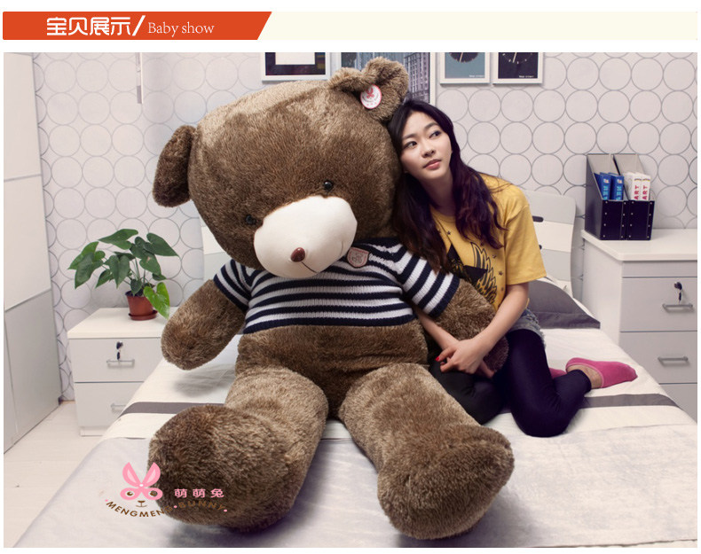 stuffed toy large 160cm brown teddy bear plush toy blue stripes cloth bear doll hugging pillow