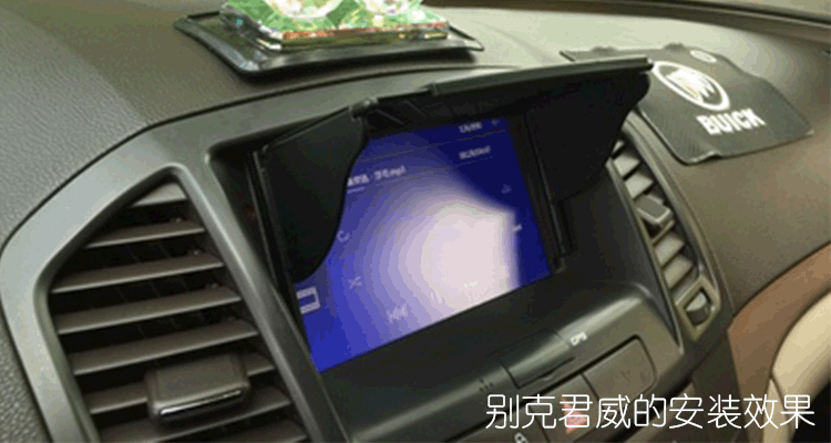 Sun Visors Multipurpose Flexible Practical Car Navigation Sun Shade Light  Shield GPS LCD Screen Hood Auto Patent Protect-in Sun Visors from  Automobiles ... 3b4f6645705