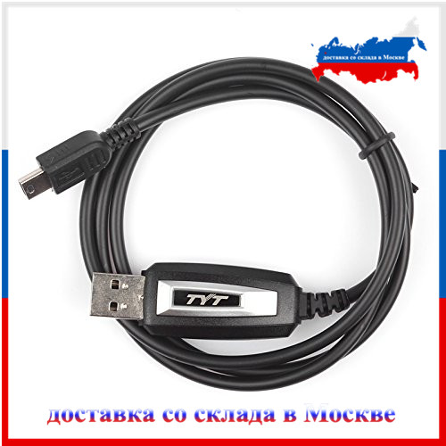 Shipping From Russia Warehouse TYT Original USB Programming Cable For TYT TH-9800 TH-7800 Mobile Radio