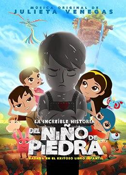 《石头小子历险记》2015年墨西哥动画电影在线观看