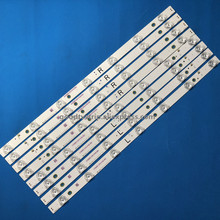 8pcs/set Backlight A rray LED TV Strip Bar 550TV01 + 550TV02