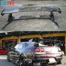 For Nissan Skyline R33 OEM Carbon Fiber Spoiler Body Kit Auto Tuning Part GTR with Bee R GT Blade