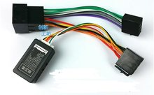 Улучшение кабеля преобразования с аналогичным кабелем для VWRCN 210 Bluetooth CD радио плеер преобразователь кабеля эмулятор