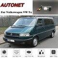 Осенняя HD камера заднего вида ночного видения для Volkswagen VW Eurovan Caravelle Transporter T4/камера номерного знака