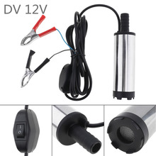 DC 12V Stainless Steel Auto Car Electric Submersible Pump Fuel Water Oil Barrel Pump Tool with 2 Alligator Clips manufacturer sb 1 130l min 7 5m 1 1kw electric oil drum pump barrel pump stainless steel tube and plastic impeller