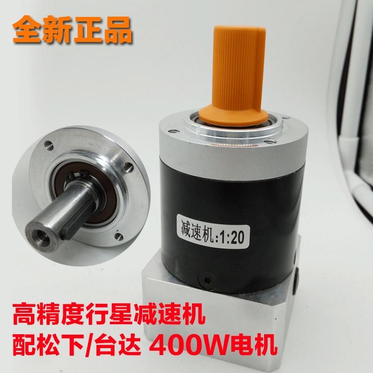 High-precision planetary gear reducer servo universal 400w reducer 1:10 1:20 1:25High-precision planetary gear reducer servo universal 400w reducer 1:10 1:20 1:25