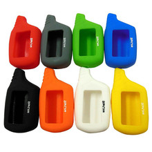 Mini Colorful B9 silicone anti-theft keys case for starline B9/B6/A61/A91 lcd remote two way car alarm system