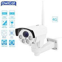 OwlCat HD 1080 P 960 P Наружная цилиндрическая 4G sim-карты PTZ IP Камера WI-FI 2MP 5X зум Автофокус AP SD Аудио вход для микрофона видеонаблюдения Камера