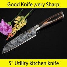 """Hohe Qualität Nachahmung Damaststahl Küchenmesser 5 """"Zoll japanische Santoku Messer Utility Cleaver schneiden Gemüse Messer"""