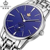 Для мужчин s 2018 Синий Простой циферблат нержавеющая сталь кварцевые часы подарок для мужчин непромокаемые часы человек кварцевые