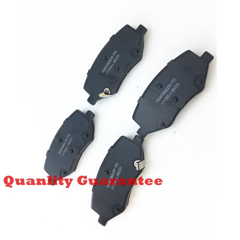 Plaquettes de frein avant set auto voiture PAD KIT-FR disque pour chinois JAC affiner S3 fermé tout-terrain moteur partie 3500310U2230-F01 - 3