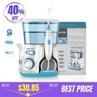 Waterpulse V300G Oral Irrigator 5pcs Tips Dental Water Flosser Water Floss 800ml Oral Hygiene Dental Flosser Water Flossing V300