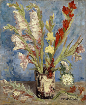 Skillful Painter Reproduction of Van Gogh's Gladiolus Knife Flower in Bottle Oil Painting on Canvas for Living Room Decoration