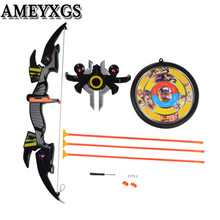 цены 1Set Archery Kid Sucker Arrows Toy Set Safety Shooting Game Gifts Plastic Children Bow Kit Shooting Sports Training Accessories