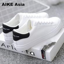 Популярные женские кроссовки; коллекция года; модная дышащая Вулканизированная обувь; женская обувь из искусственной кожи на платформе; женская повседневная обувь на шнуровке; цвет белый