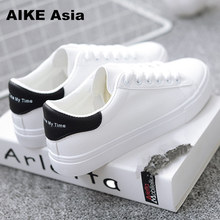 HOT Women Sneakers 2019 Fashion Breathble Vulcanized Shoes Women Pu leather Plat