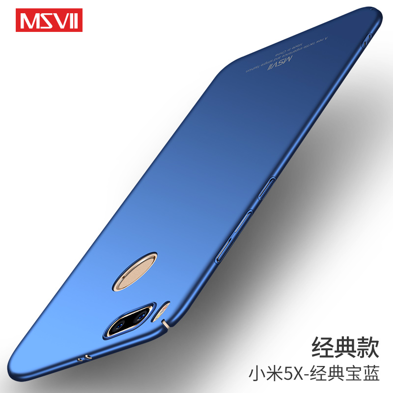 buy popular de5b4 70fb8 US $3.99 20% OFF|Original MSVII Case For Xiaomi Mi A1 Luxury Thin Matte &  Smooth Hard PC Phone Back Cover For Xiaomi Mi A1 Case Mi 5X Cover Funda-in  ...