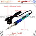 Electric soldering iron LCD Adjustable temperature Digital Electric Soldering station EU plug Replace FOR 936 Soldering station