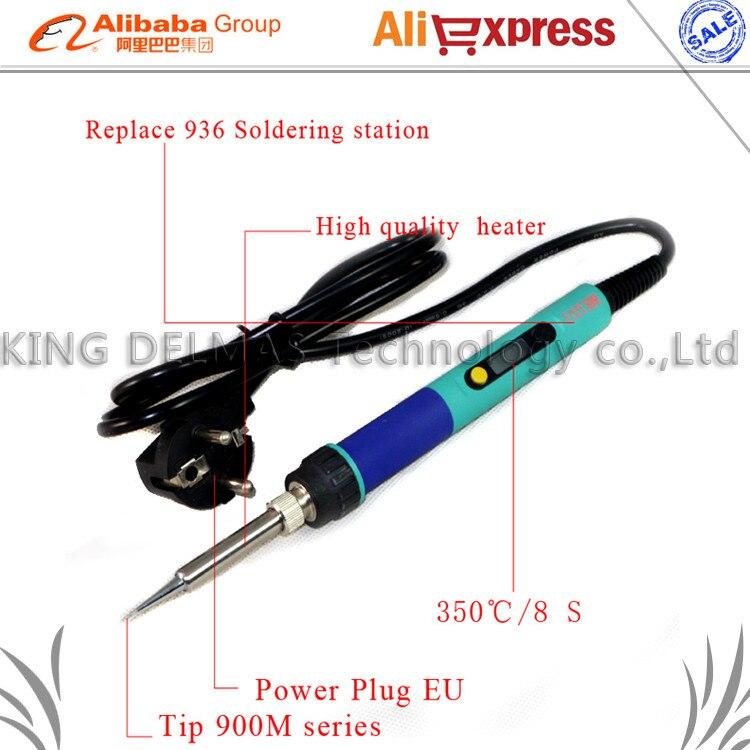 Soldador eléctrico LCD temperatura ajustable Digital Estación de soldadura eléctrica enchufe UE reemplazar para Estación de soldadura 936