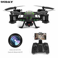 OCKAY FY602 RC Drone With HD Camera Air-Road Double Model Flying Car 2.4G RC Quadcopter Drone 6-Axis 4CH Helicopter Double Sides