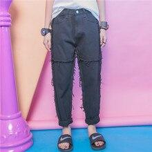 Мода улица личность ретро отделки аппликация moben кисточкой свободно патч bf рулон-бесплатная подол джинсовые брюки