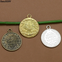 22 мм античная бронза/золото шампанского/античное серебро/серебряная монета сплав Плоские Подвески 10 штук(JM943