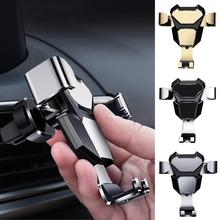 No Magnetic Gravity Car Holder For Samsung Xiaomi Cell Mobile Phone Holder 360 GPS Air Vent Mount Clip Car Phone Holder Support цены