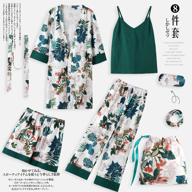 4ddb7a5516 top 10 pajama print brands and get free shipping - lnimilfa