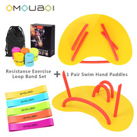 OMOUBOI Yellow Gymnastic Train Device Plastic Navigation Hand Flippers Swimsafe Hand Paddle Fins W/Elastic Resistance Bands Set