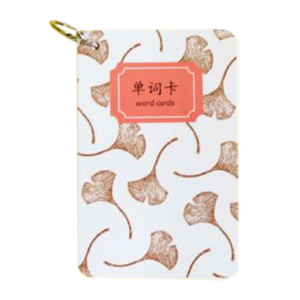 New 1pcs Portable Sheets Cute Card Pattern Word Memo Pad Office Office Chancery Mini Pocket Notebook,coffee