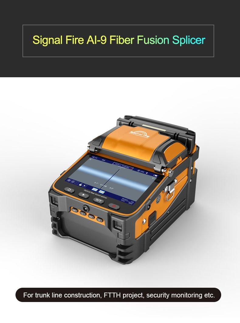 DHL Signalfire AI-9 FTTH волоконно-оптический сварочный аппарат для сращивания оптического волокна AI-9
