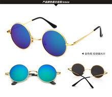 Hombres mujeres ronda Retro 30 s Polaroid De moda la reflexión del espejo Gafas De Sol Gafas De Sol Oculos flexibles