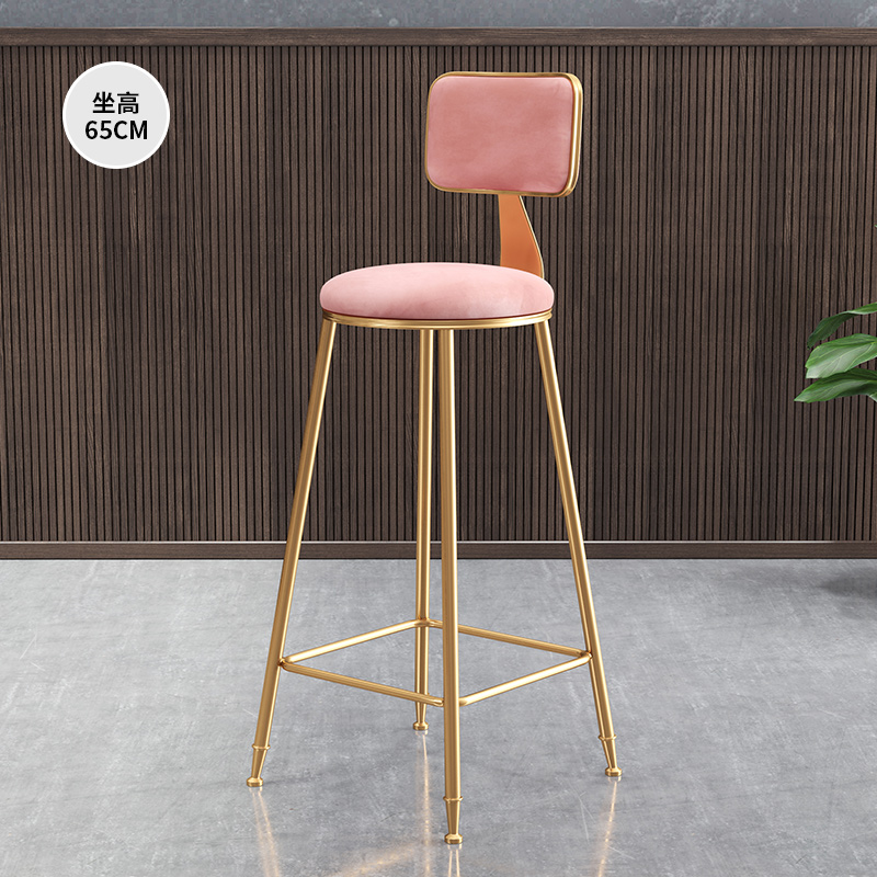 Nordic Bar Stool Wrought Iron Ins Creative Table Gold Lift Cafe Back Net Red High Chair Simple Counter Stool Bar Stools For Home(China)