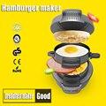 1 шт.  здоровая Машина для завтрака  гамбургер  многофункциональная бытовая машина  гамбургер  сэндвич-мейкер Для Детей