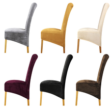 Velvet Fabric XL Sizes High Back Europe Style Chair Cover Seat Chair Covers  For Restaurant Hotel